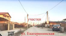 Участки на берегу Черного моря всего за 200 000 руб.